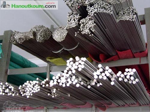 mat riel professionnel vente materiaux de construction blida hanoutkoum. Black Bedroom Furniture Sets. Home Design Ideas