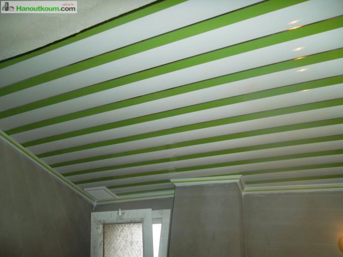 Faux Plafond Pvc Algerie – Idées d\'images à la maison